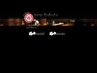 newhakata.com.br