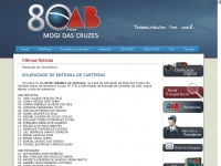 oabmogidascruzes.com.br