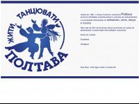 poltava.com.br
