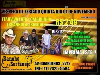 Ranchosertanejocms.com.br - RANCHO SERTANEJO || Site Oficial