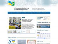 rcub.com.br