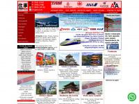 Shigoto.com.br - Passagem aérea, pacote de turismo, visto para o Japão e emprego no Japão
