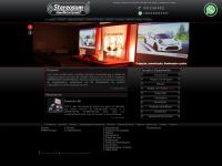 stereosomeventos.com.br