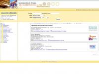 vitrine24h.com.br