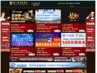 superolho.com