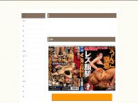 tribunadebarras.com Thumbnail