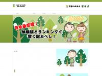 xaropedasideia.com