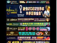 brindecef.com