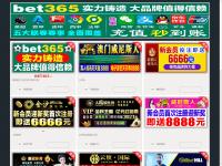 artemacao.com