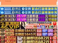 imagensdaluz.com