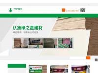 Mileybr.com - 天乐网时时彩_天乐网时时彩