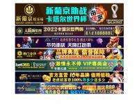 fabiobastos.com
