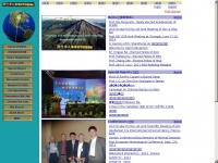 geochina.org