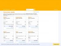 convertworld.com