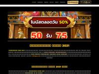 maniadejogos.net