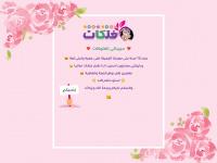 fatakat.com