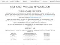 potterybarn.com