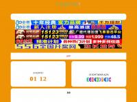 forumaqui.com