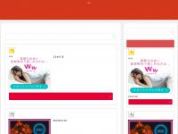Lojavirtualcuritiba.net - 掲示板 Just another WordPress site