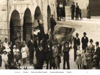 Croxarie.it - croXarie – associazione culturale