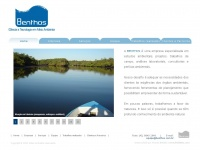 Benthos | Ciência e Tecnologia em Meio Ambiente