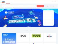 Chinahr.com - 【北京招聘网_北京找工作_北京人才网_北京求职】-北京中华英才网