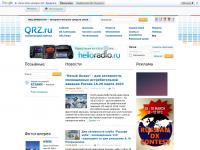 Технический портал QRZ.RU :: главная