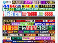 kiptur.com
