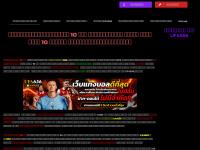 indicedetransparencia.com