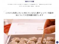 layoutparablog.com