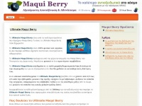 Maquiberry.gr - Maqui Berry
