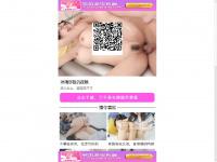 docescurvas.com