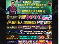 senzatia.com