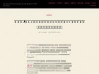 anunciosdeesportes.com