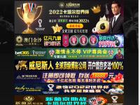 FabricioCDs.net | O Site N°1 de Todo Sergipe !