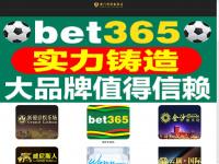Reisimoveis.net - Reis Imóveis Imobiliária em Torres RS