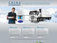 chinarefrigeracaope.com.br