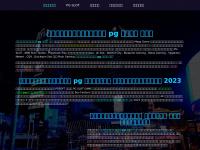 belezaemrevista.com