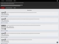 Mato-Grosso.org: Portal do Estado do Mato Grosso (MT, Brasil)