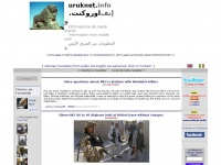 www.uruknet.info :: informazione dal medio oriente :: information from middle east vs-1]