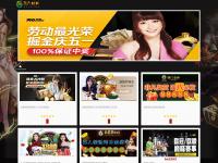 puraideia.com