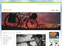 Ecovelo.info - Amazon Reviews of Best Bikes, Cars and Autos - Eco Velo