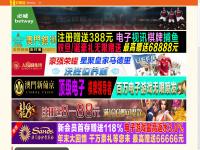 profeciasbrasil.com