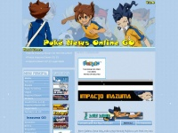 pokenewsonlinego.blogspot.com