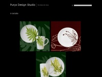 Estudiopurysdesign.wordpress.com - Purys Design Studio | Porcelana de mesa