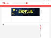 tremchique.com