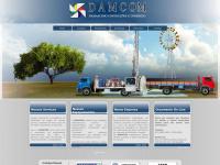 damcom.com.br