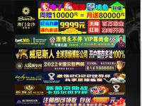 adrianamiki.com