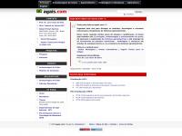 AGAIS - Armazenagem de Grãos, Agroindústria e Simulação.