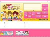 365money.jp - 高収入を稼げる風俗求人、バイト探しは【365マネー】